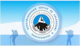 kazakhstan-uiaa-member-federation