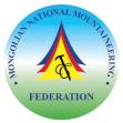 Mongolian National Mountaineering Federation