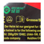 uiaa-safety-label-green-road